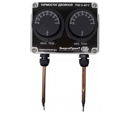 Термостат двойной ТН2 (0...120С)