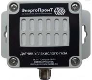 Датчик углекислого газа ДУГ 24.0-1.1.10.Р
