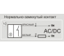 E02-NC-AC-К-ПГ