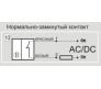 E02-NC-AC-Р-ПГ