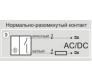 E02-NO-AC-К-ПГ