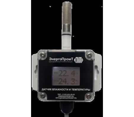 Датчик относительной влажности и температуры ДВТ 24.0-1.1.К.Д